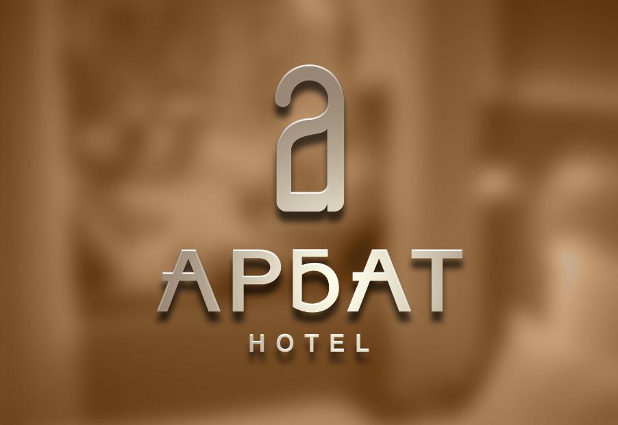 логотипы гостиниц: